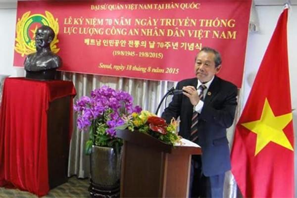 Chánh án Tòa án nhân dân Tối cao Trương Hòa Bình phát biểu tại buổi lễ