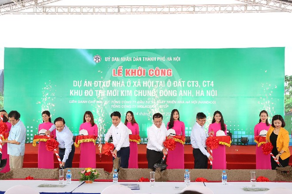 Hà Nội khởi công dự án nhà xã hội cho công nhân ảnh 1