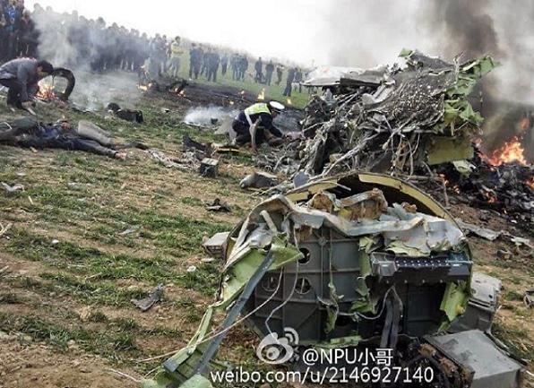 Hiện trường vụ tai nạn máy bay JH-7 của Trung Quốc