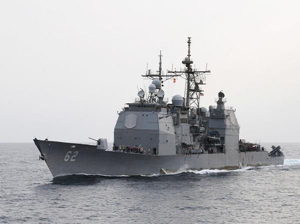 Tàu tuần dương USS Chancellorsville của hải quân Mỹ