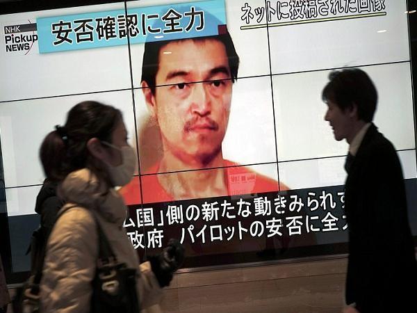 Nhà báo Nhật Bản Kenji Goto
