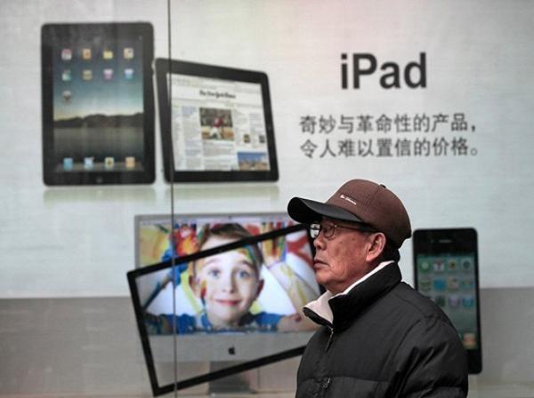 Trung Quốc loại nhiều sản phẩm của Mỹ khỏi danh mục mua sắm