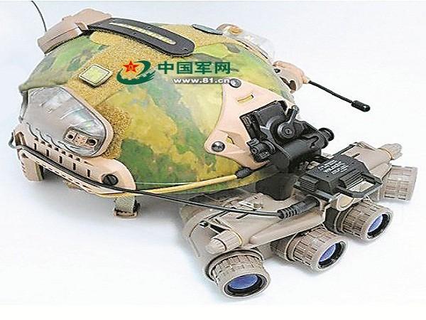 Bốn thiết bị quân sự độc đáo nhất thế giới ảnh 4