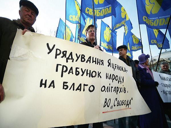 """Các thành viên đảng Dân tộc chủ nghĩa Ukraine """"Svoboda"""" biểu tình trước tòa nhà quốc hội"""