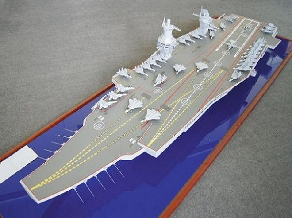 Thiết kế siêu tàu sân bay Dự án 23000E của Nga vừa được công bố