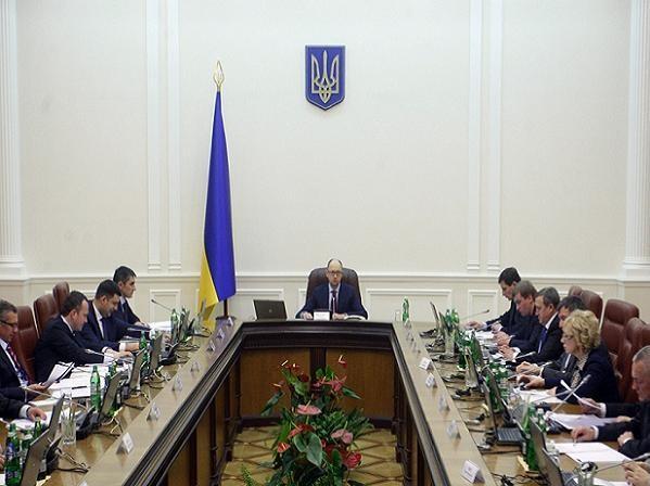 Nội các Ukraine đang phải chịu sức ép rất lớn sau một loạt vụ từ chức (Ảnh: Một phiên họp của chính phủ Ukraine)