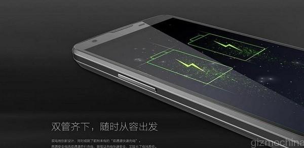 Lần đầu xuất hiện smartphone pin 6.000 mAh
