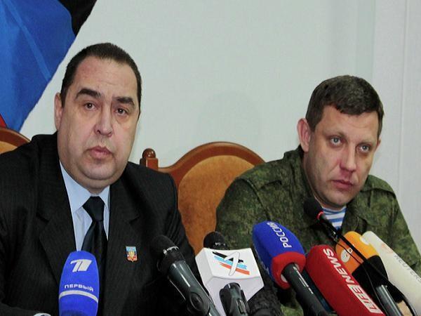 Lãnh đạo Donetsk A. Zakharchenko và lãnh đạo Lugansk I. Plotnitsky tại một cuộc họp báo chung