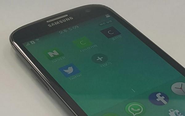 Samsung Z LTE sẽ chạy hệ điều hành Tizen