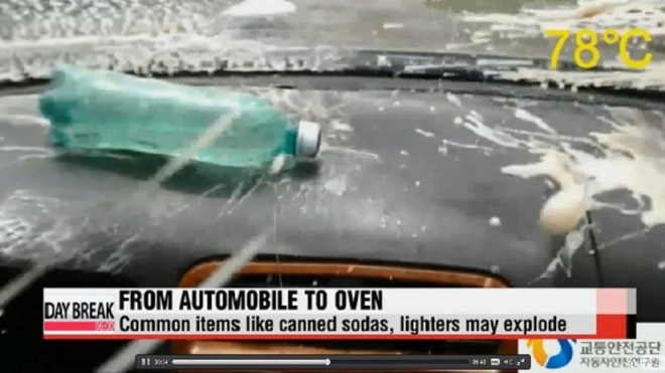 Lon nước ngọt nổ tung khi để trong ô tô dưới nền nhiệt nắng nóng.
