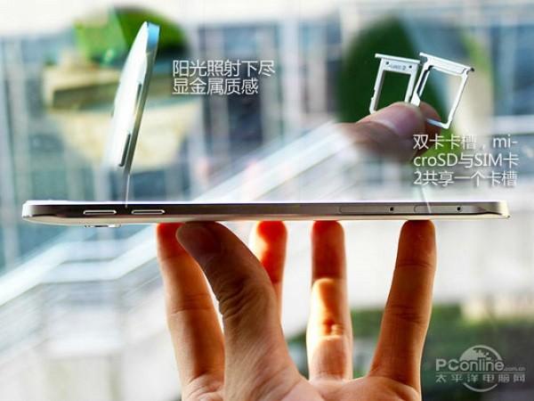 """Samsung Galaxy A8: Điện thoại """"siêu mỏng cánh"""" ảnh 5"""