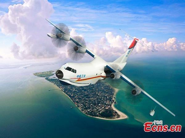 Mô hình thủy phi cơ AG-600 của Trung Quốc