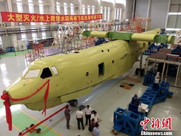 Phần thân thủy phi cơ AG-600 tại buổi lễ lắp ráp ở Chu Hải