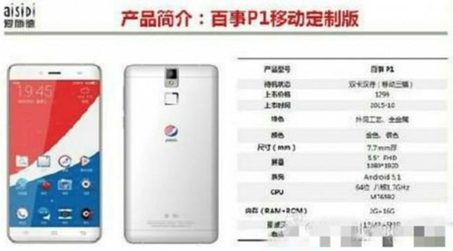 Pepsi Phone được tiết lộ trên mạng xã hội Weibo - Trung Quốc