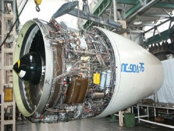 Động cơ PS-90A-76