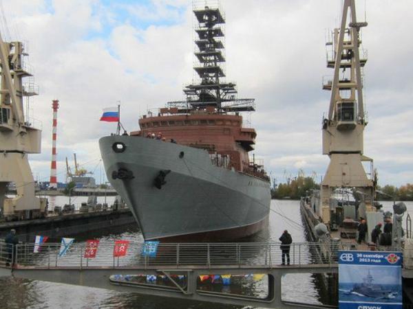 Tàu tình báo Yury Ivanov của hải quân Nga