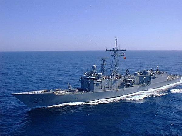 Khinh hạm lớp Perry cũ của Đài Loan
