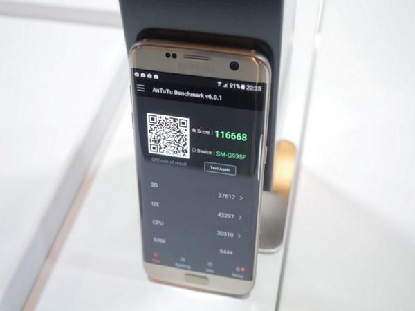 LG G5 sở hữu chip vượt trội so với Galaxy S7? ảnh 2