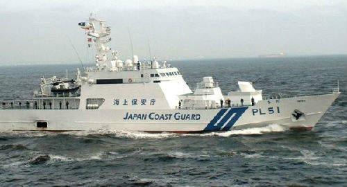 Tàu hải cảnh của Nhật Bản