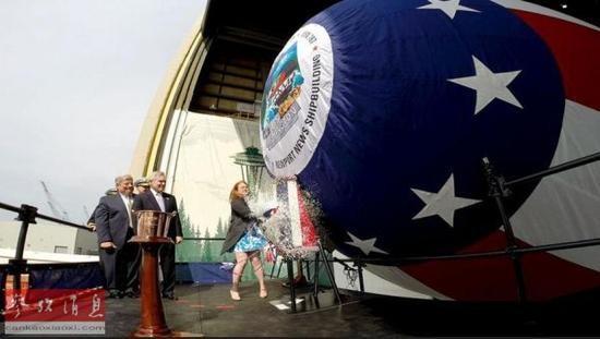 Hình ảnh tại hiện trường buổi lễ đặt tên cho tàu ngầm SSN-787