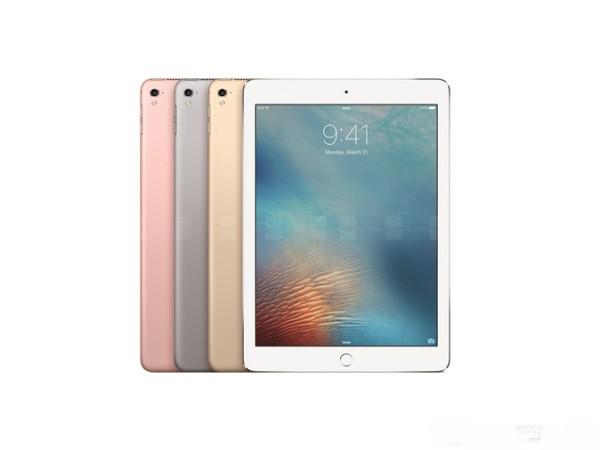 Song hành cùng iPhone SE, iPad Pro 9,7 inch cũng trang bị RAM 2 GB ảnh 1