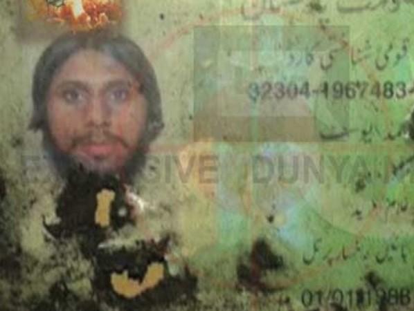 Chiếc thẻ căn cước được cho là của kẻ đánh bom liều chết