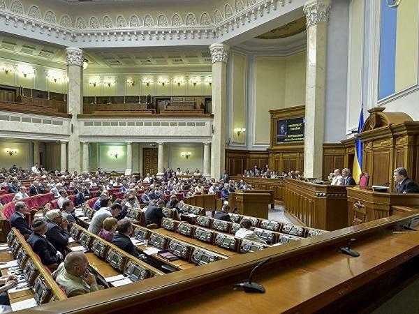 Một phiên họp của quốc hội Ukraine
