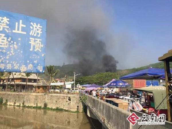 Myanmar xảy ra một vụ nổ kinh hoàng rung chấn tận Trung Quốc ảnh 4