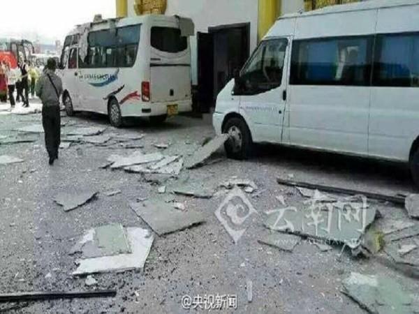 Myanmar xảy ra một vụ nổ kinh hoàng rung chấn tận Trung Quốc ảnh 1