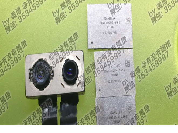 iPhone 7 Plus rò rỉ hình ảnh camera kép, dung lượng bộ nhớ lên tới 256GB