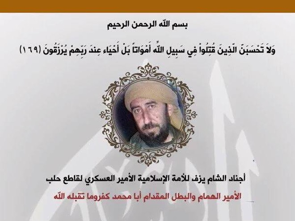 Abu Mohammed Kafaruma bị quân đội Syria tiêu diệt hôm 22-6