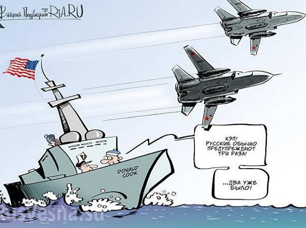 """Tranh biếm họa Nga về việc Su-24 Nga """"giỡn mặt"""" khu trục hạm Mỹ"""