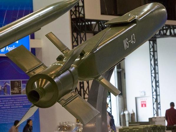 Bom lượn WS-43 của Trung Quốc