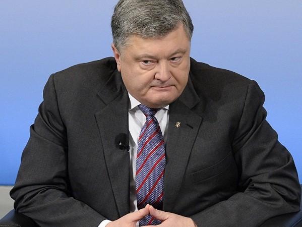 Ông Poroshenko kêu gọi quốc hội thông qua luật đảm bảo kiểm soát Donbass ảnh 1