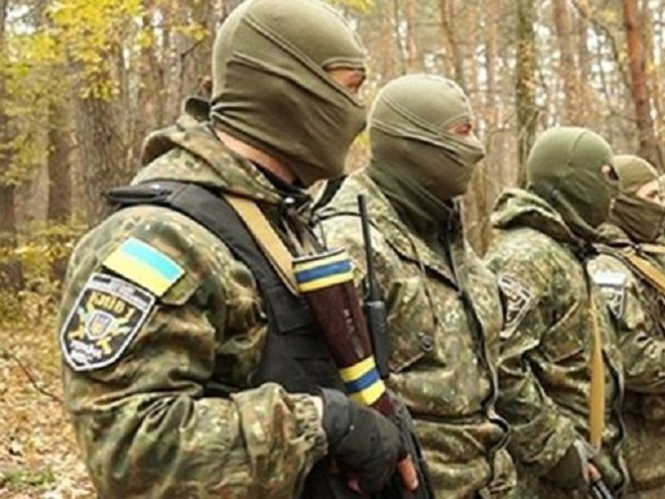 Ukraine bắt giữ 9 điệp viên của cơ quan đặc nhiệm Nga ảnh 1