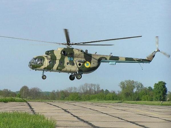 Máy bay trực thăng Mi-2 của quân đội Ukraine