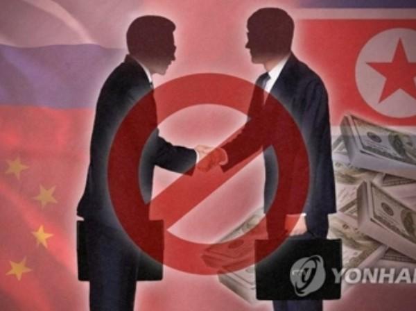 """Triều Tiên bóng gió chỉ trích Nga, Trung """"ủng hộ"""" lệnh trừng phạt mới của Mỹ ảnh 1"""