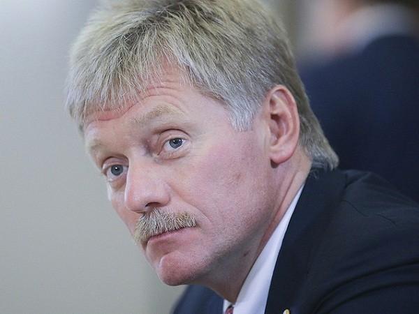 Điện Kremlin: Quan hệ Nga-Mỹ ngày càng xấu đi không phải do Moscow ảnh 1
