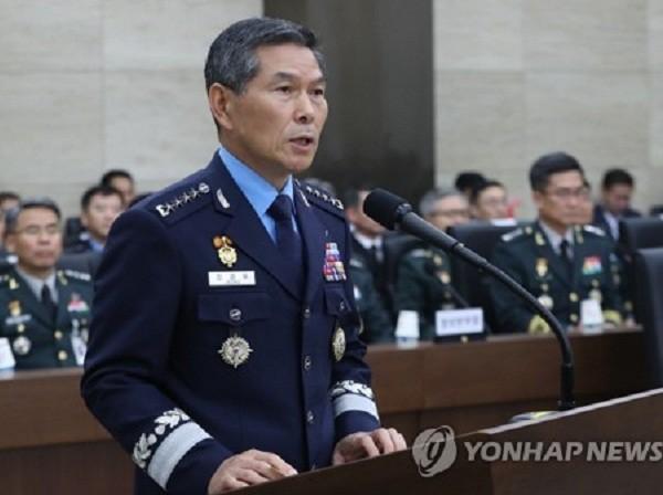 Chủ tịch JCS Jeong Kyeong-doo phát biểu tại phiên họp Quốc hội ở Seoul, ngày 16 - 10 - 2017.
