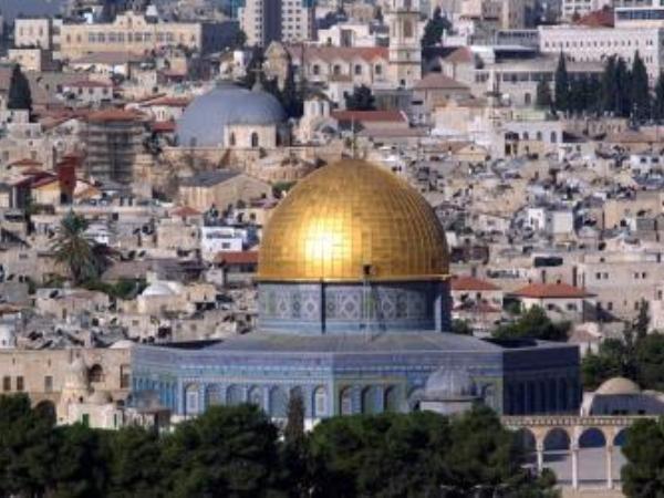 Quốc hội Iran thông qua dự luật công nhận Jerusalem là thủ đô của Palestine ảnh 1