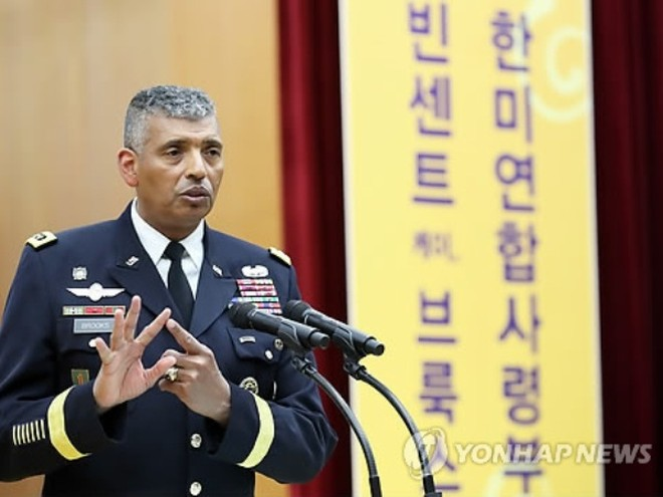 Tướng Vincent K. Brooks, Tư lệnh các lực lượng Mỹ tại Hàn Quốc