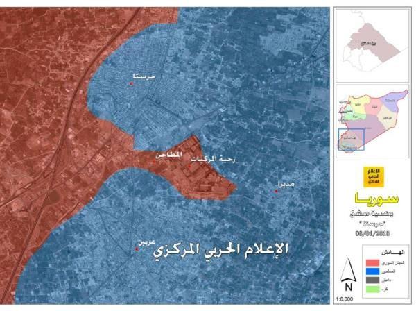 Phiến quân dội tên lửa, nã đạn pháo vào căn cứ quân đội Syria ở Damascus ảnh 1