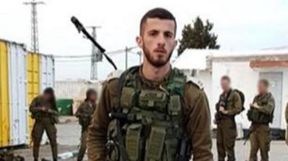 Đại úy người Druze của IDF là Amir Jmall đã tuyên bố rời bỏ Quân đội Israel