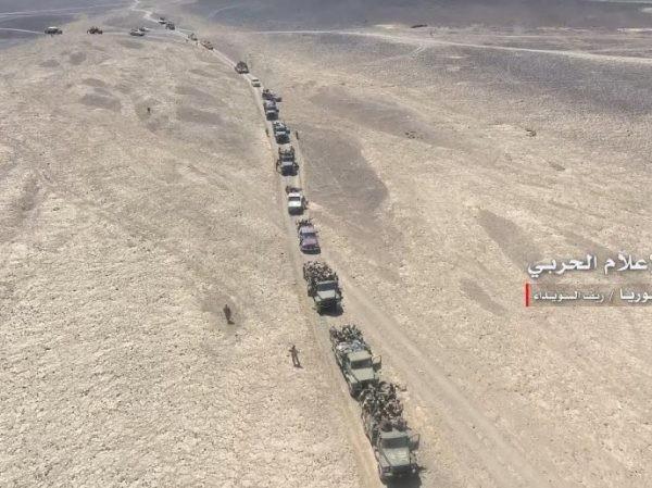Quân đội Syria mở rông cuộc tấn công khắp Sweida