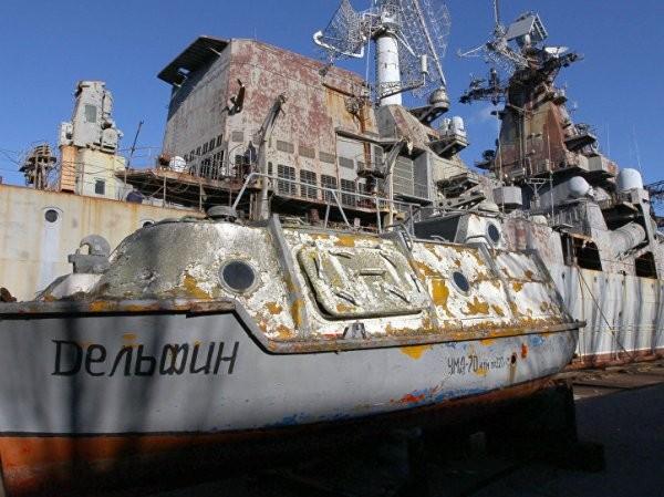 Tàu tuần dương mang tên lửa của hải quân Ukraine