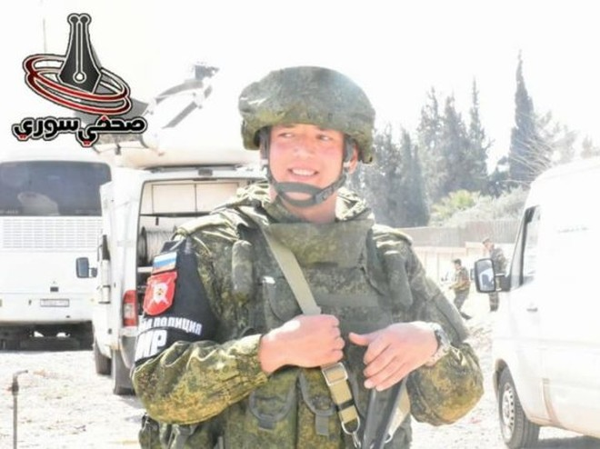 Binh sĩ Nga ở Syria