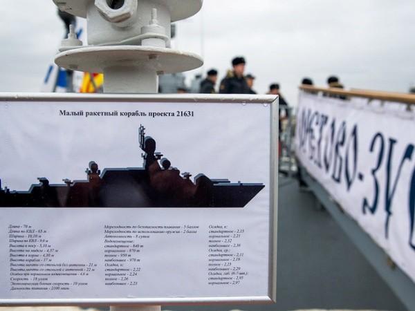 Hạm đội Biển Đen Nga sẽ nhận 12 tàu chiến vào năm 2019