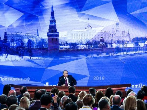 Cuộc họp báo thường niên lần thứ 14 của Tổng thống Nga Vladimir Putin