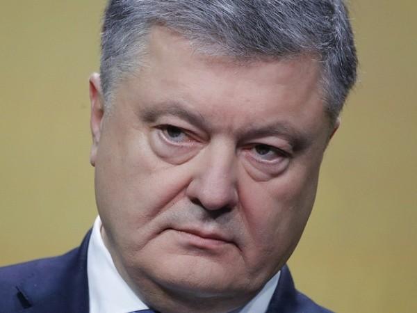 Tổng thống Ukraine Pyotr Poroshenko