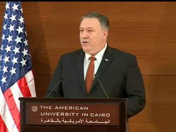 """Ông Pompeo: Việc Mỹ rút khỏi Syria chỉ là """"thay đổi chiến thuật"""" ảnh 1"""